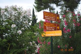 #Greece, #Olympia, #Katakalon, #Olympics, #adventure