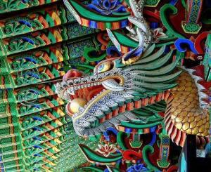 #Seoul #temple #Korea